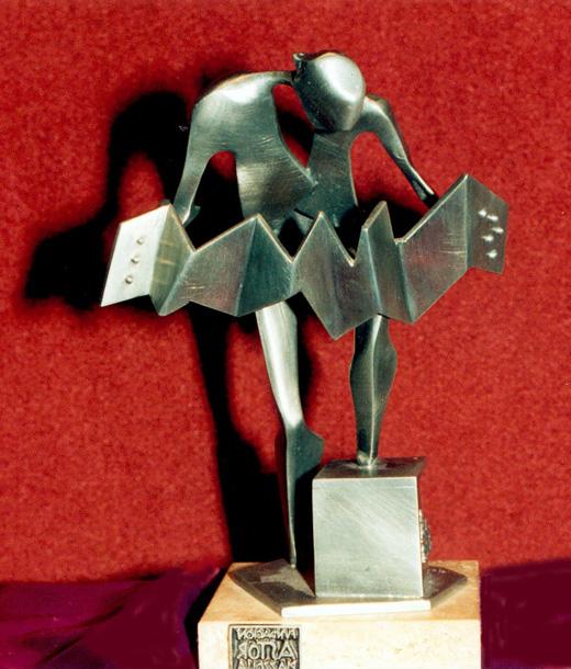 Trofeo Astor Piazolla